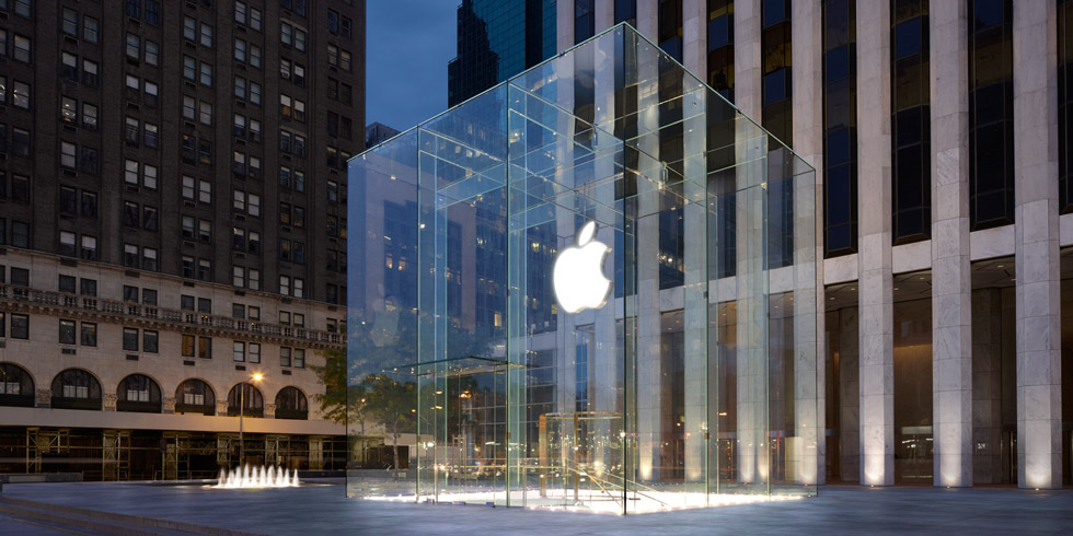 Perfect Branding - Apple Store Front