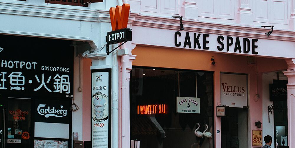 Cake Spade's Shop